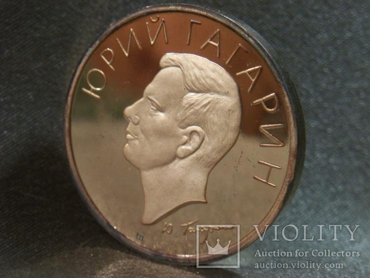 РБ30 Памятная медаль История России. Ю. Гагарин, космонавт. Серебро, позолота, фото №5