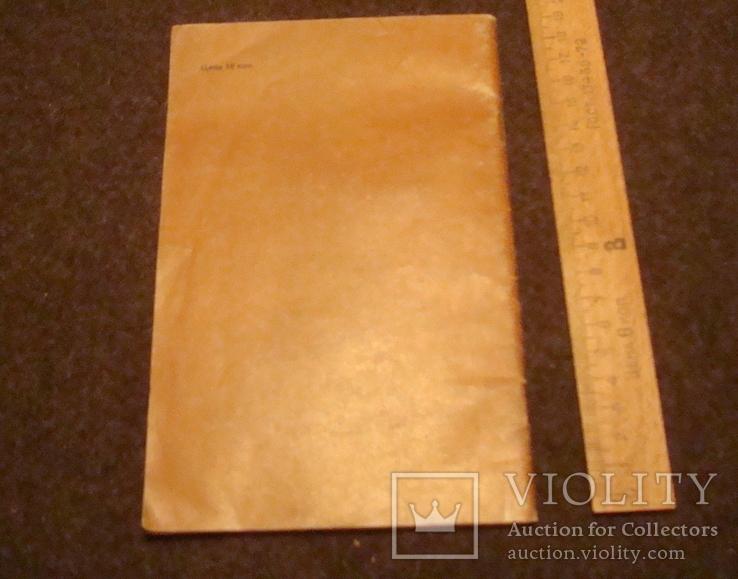 Контроль качества хлебных изделий в торговле, фото №8