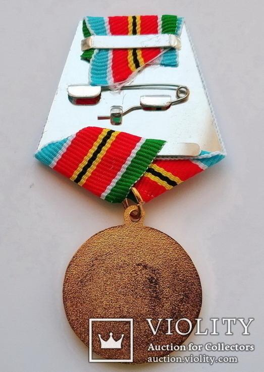 Медаль За укрепление боевого содружества СССР. Копия, фото №3