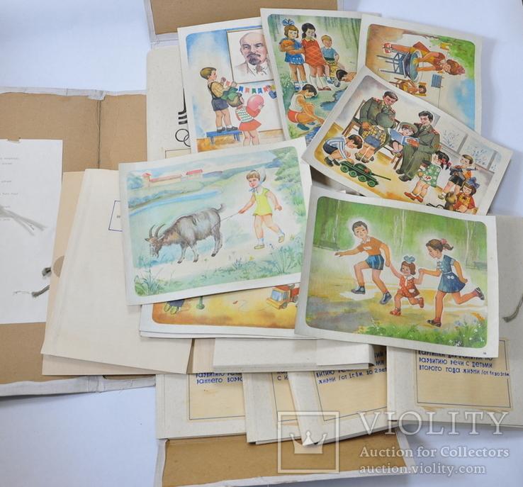 Альбом для развития речи детей раннего возраста СССР карточки, фото №5