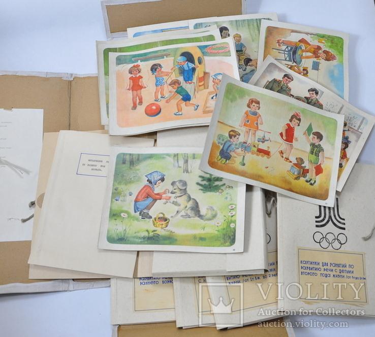 Альбом для развития речи детей раннего возраста СССР карточки, фото №6