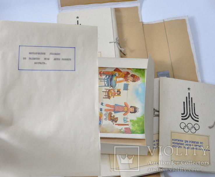 Альбом для развития речи детей раннего возраста СССР карточки, фото №7