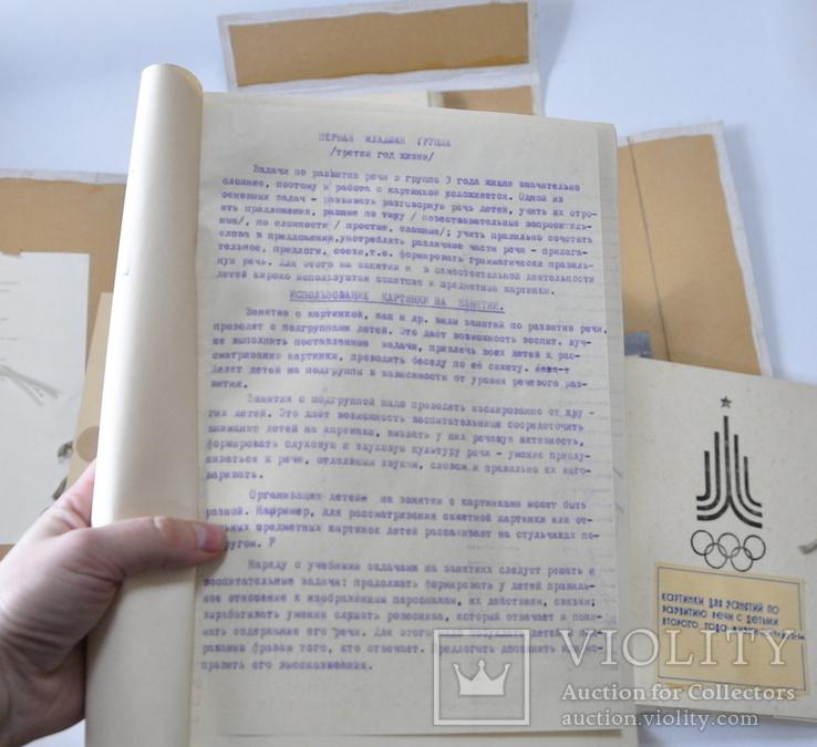Альбом для развития речи детей раннего возраста СССР карточки, фото №8