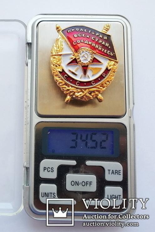 Орден Боевого Красного Знамени. Винтовой. Копия, фото №5
