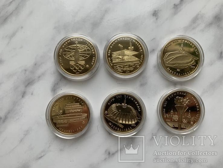 Монета 100 рублей Олимпиада 6 шт  копия, фото №2