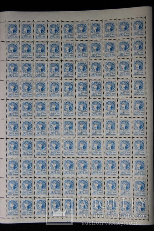 Стандарт,Нарбут,лист 50 коп.марки, фото №2