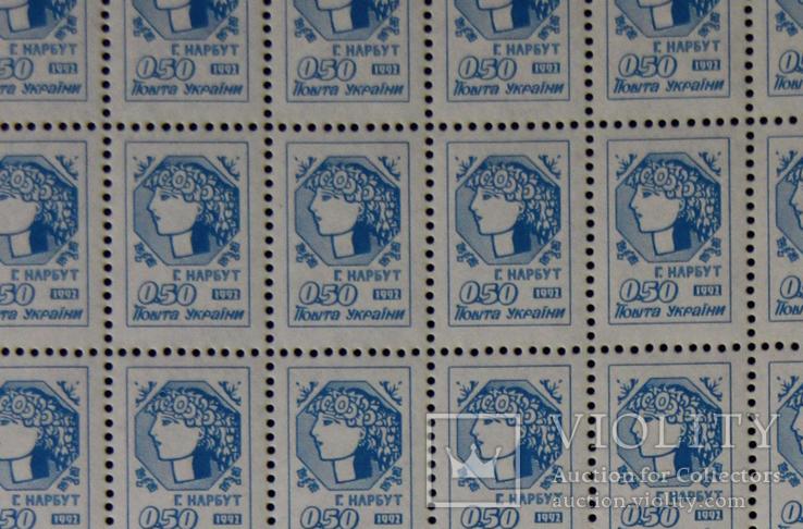 Стандарт,Нарбут,лист 50 коп.марки, фото №3
