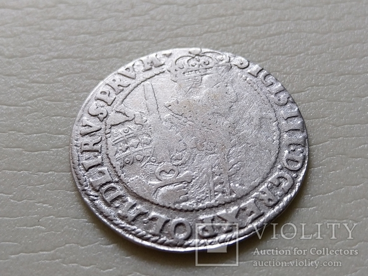 Коронный Орт 1623 год. Быгдощ. (№1)., фото №3