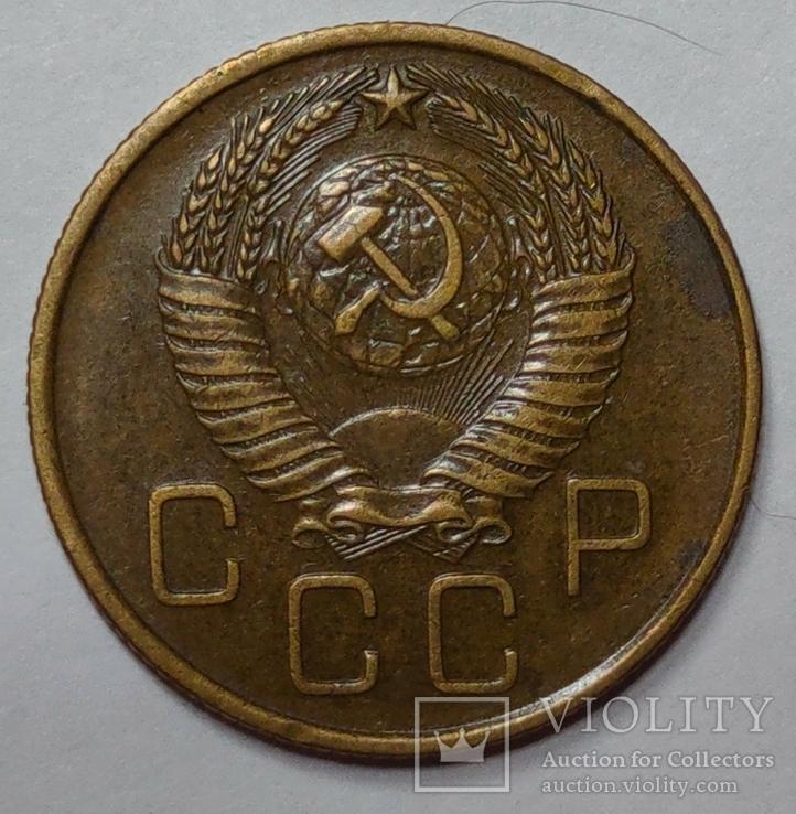 СССР. 3 копейки 1957 год. Федорин 136. Видеообзор., фото №3