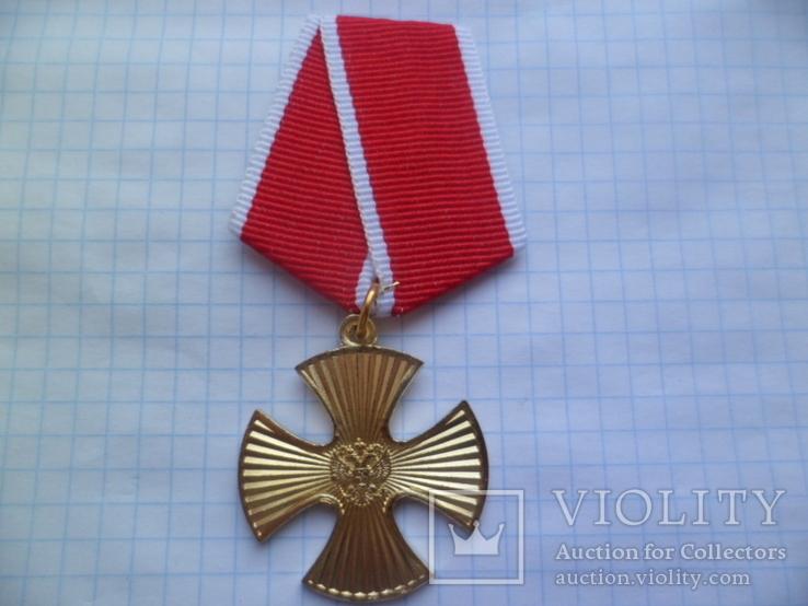 Крест мужество копия, фото №2