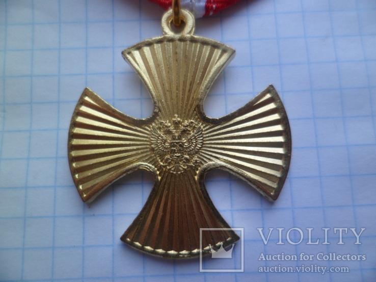 Крест мужество копия, фото №3