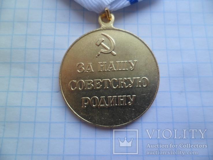 За оборону Севастополя копия, фото №5