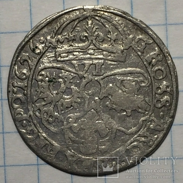 Шестак 1626 г(R4), фото №2