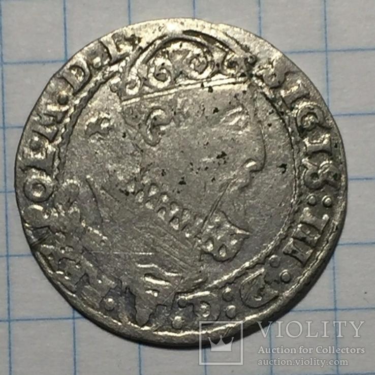 Шестак 1626 г(R4), фото №7