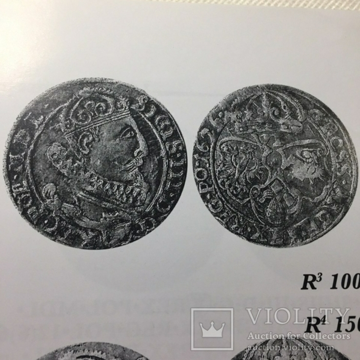 Шестак 1626 г(R4), фото №11