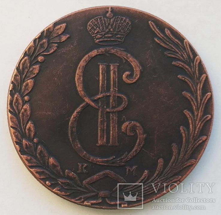 Россия 10 копеек 1778 г. Сибирская монета (копия), фото №3