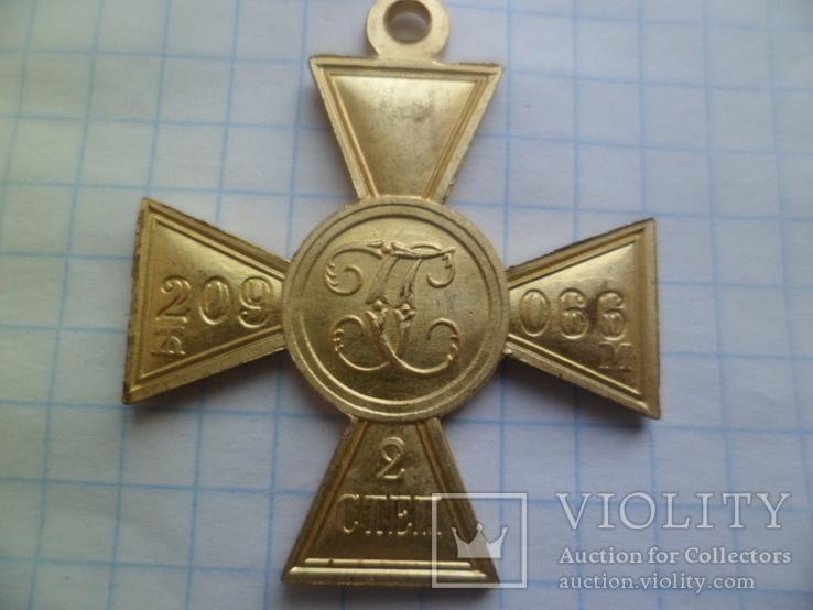 крест 209 066 2 степ год копія, фото №2