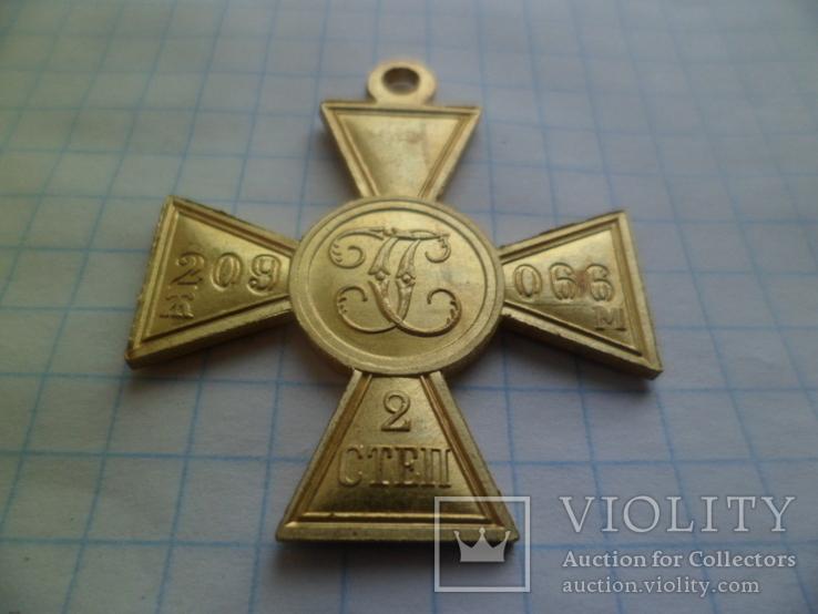 крест 209 066 2 степ год копія, фото №3
