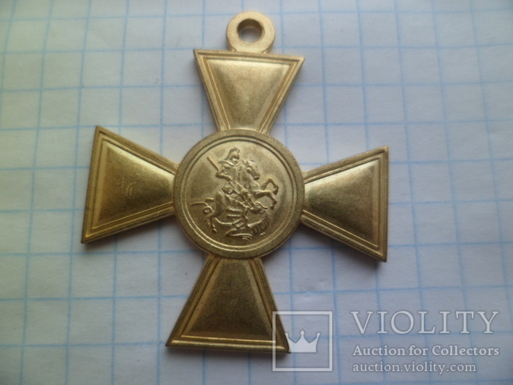 крест 209 066 2 степ год копія, фото №4