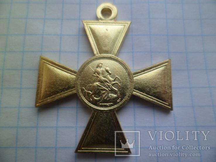 крест №5640  1 степ год копія, фото №4