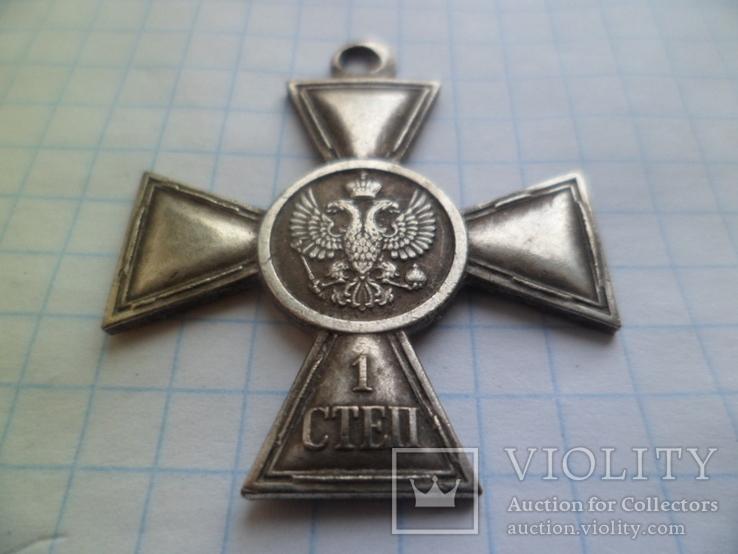 крест   1 степ копія, фото №3