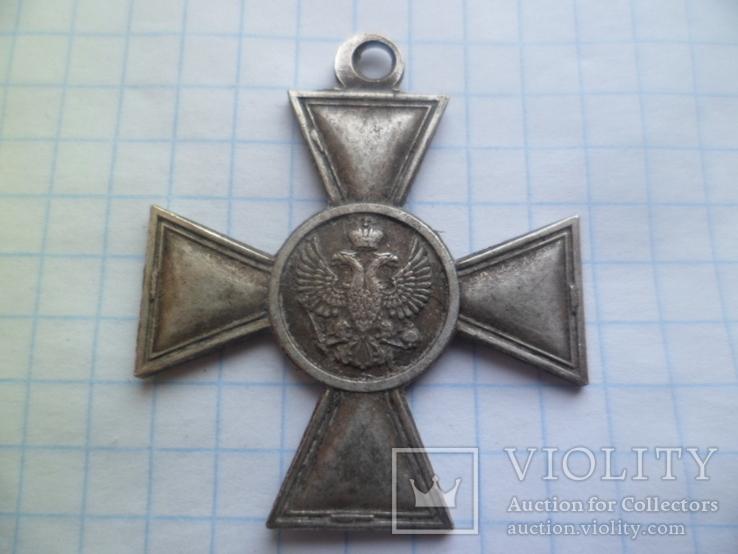 крест   1 степ копія, фото №4