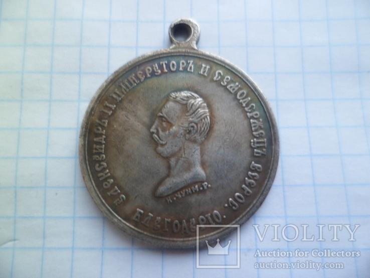 Медаль 1819-1858  копия, фото №2