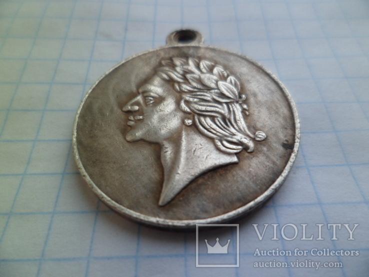 Медаль 1709-1909 копия, фото №5