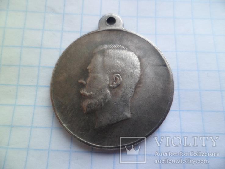Медаль   копия, фото №4