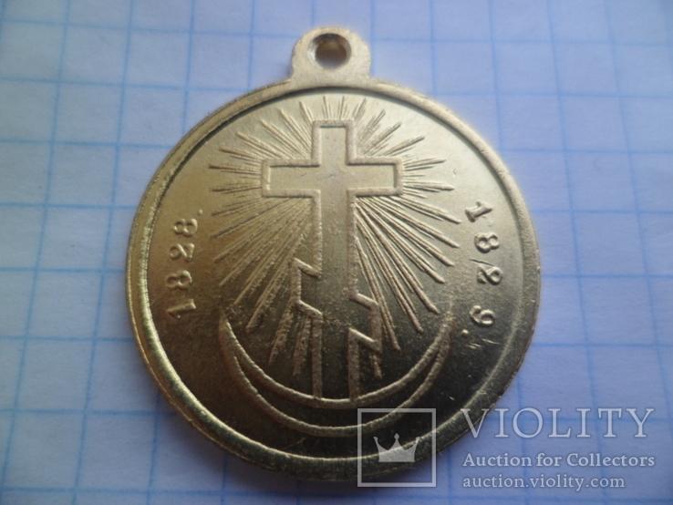 Медаль за турецкую войну  копия, фото №2