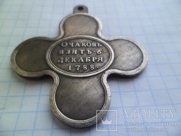 Крест очаков   копия, фото №3