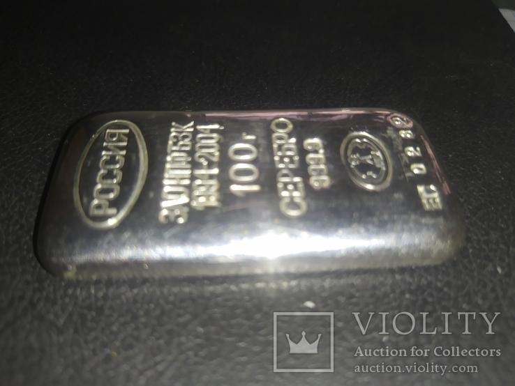 Слиток серебра сертификат, фото №9