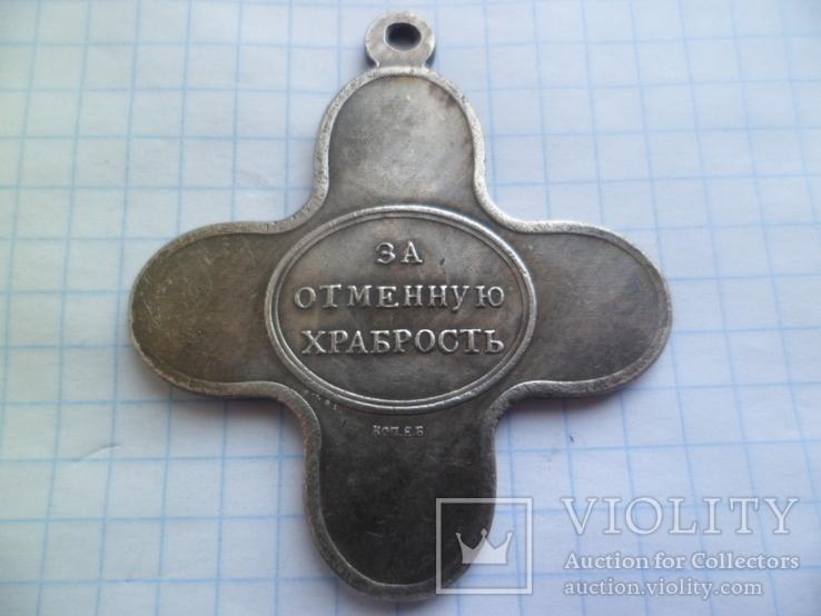 Крест измаил копия, фото №4