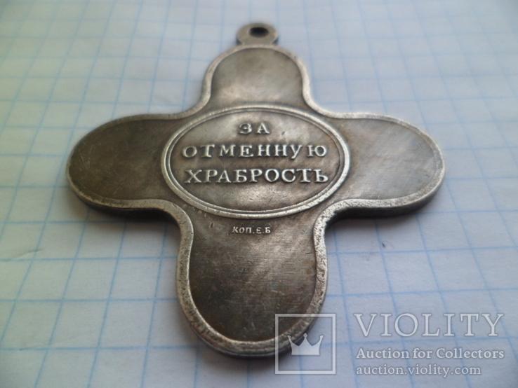 Крест измаил копия, фото №5