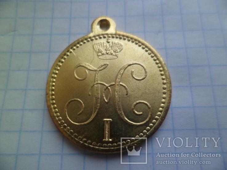 Медаль ахульго  КОПИЯ, фото №4