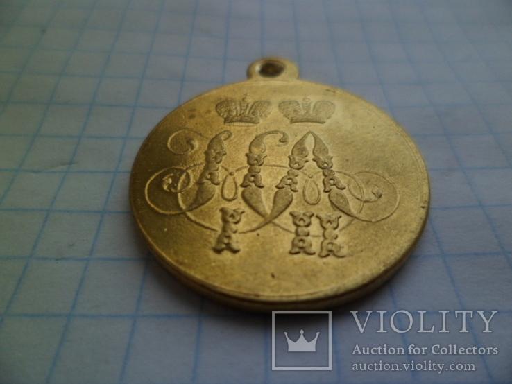 Медаль за защиту севастополя  КОПИЯ, фото №3