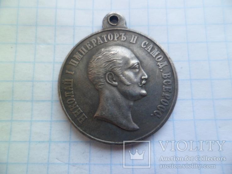 Медаль В.У.З  копия, фото №2