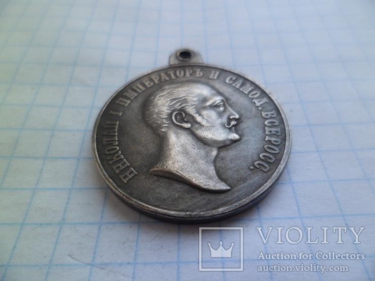 Медаль В.У.З  копия, фото №3