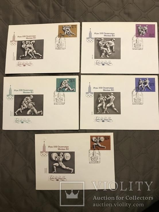 Конверты первый день СССР игры ХХІІ олимпиады, фото №2