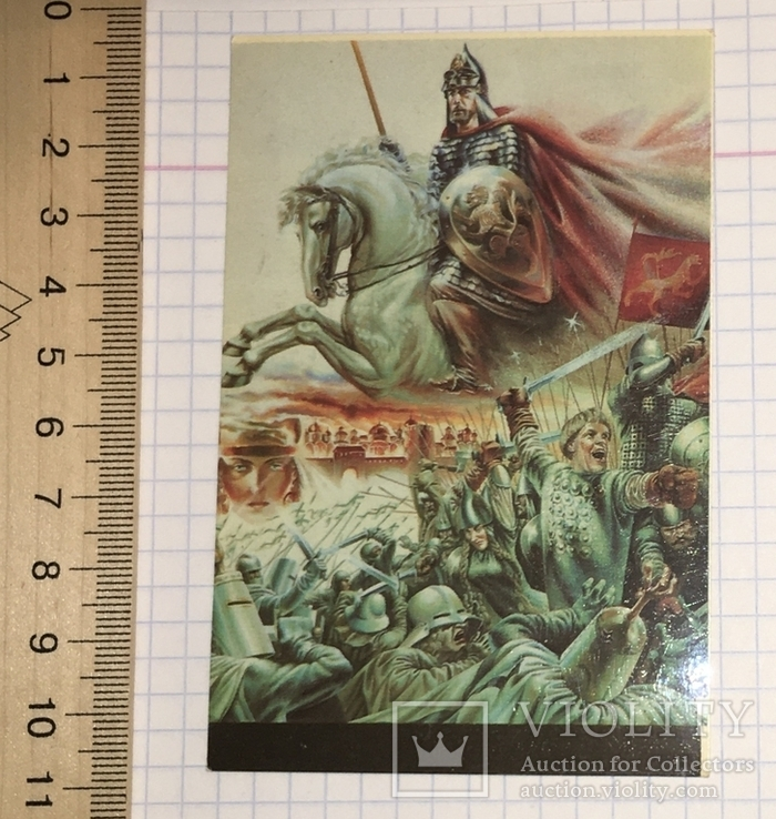 4 календарика, плакаты к фильмам, 1991 / плакати до фільмів, фото №5