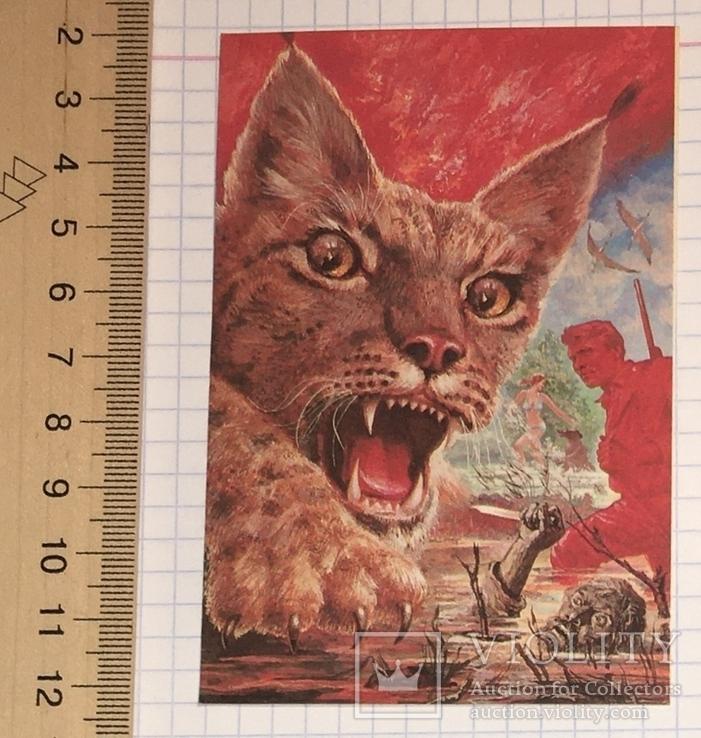 4 календарика, плакаты к фильмам, 1991 / плакати до фільмів, фото №9