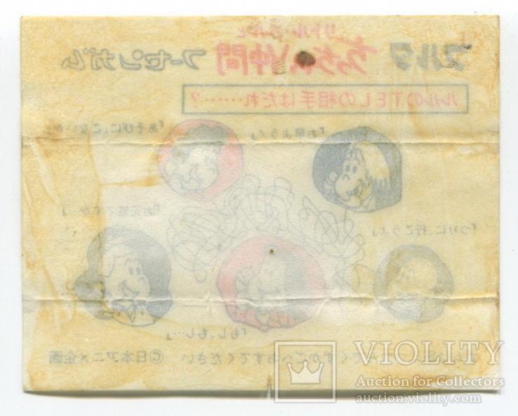 Обертка «Игра» 2. Япония., фото №3