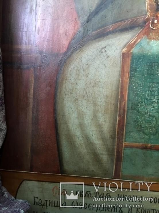 Икона Спас на троне Академическая, фото №5