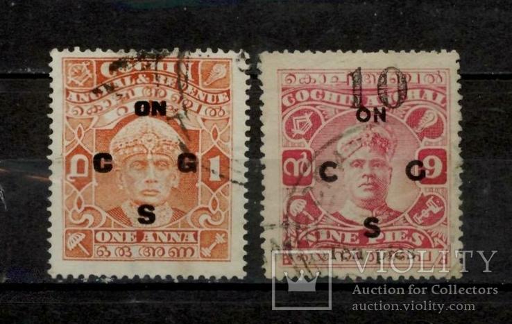 Кочін штат Індії 1925-1931 типІІ колонія Британії