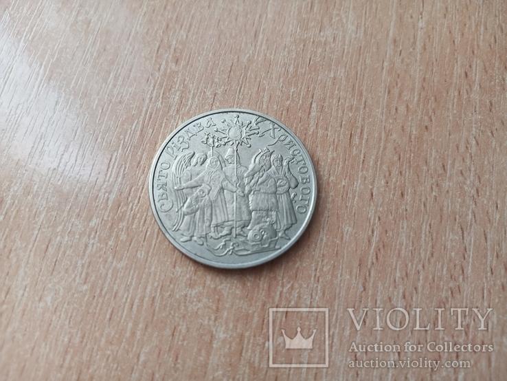 5 гривен 2002 г. Свято Рiздва, фото №2