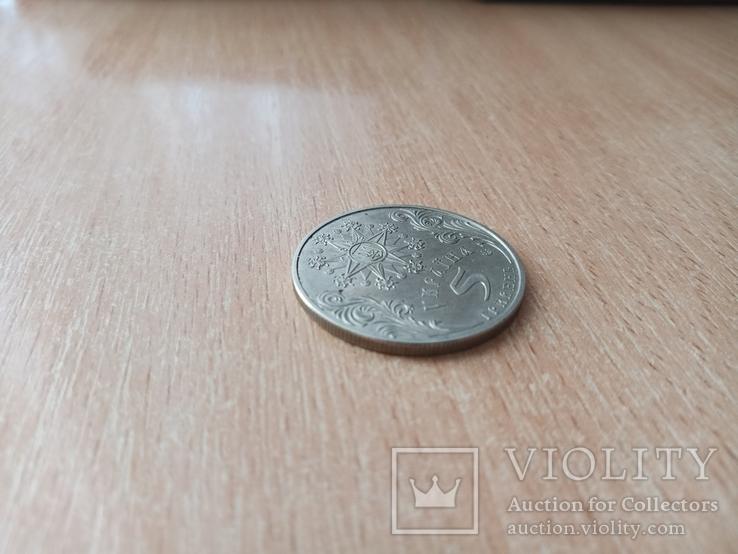 5 гривен 2002 г. Свято Рiздва, фото №3