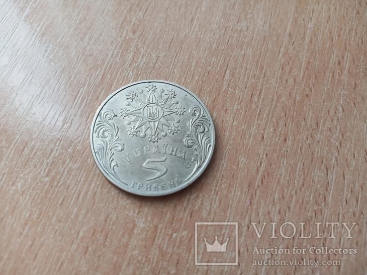5 гривен 2002 г. Свято Рiздва, фото №4