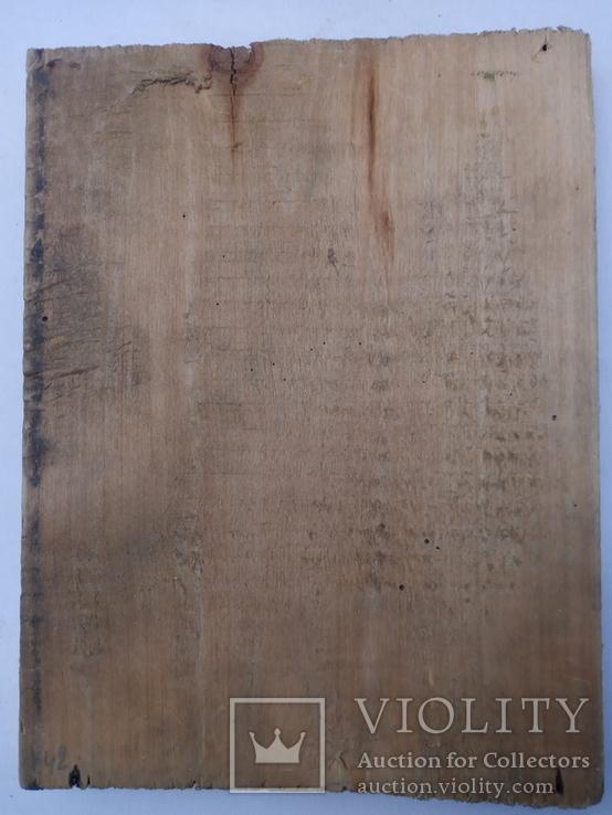 Ікона Ісус Христос Вседержитель 18×23,5 см, фото №4