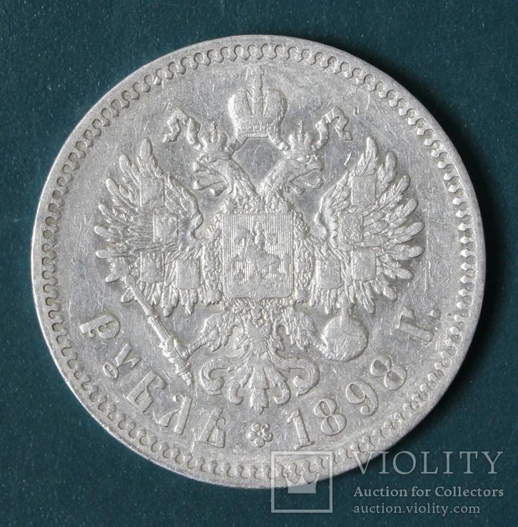 1 рубль 1898(*), фото №2