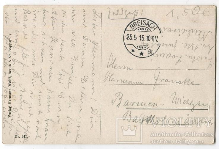 Германия. 1915. Кронпринц, фото №4